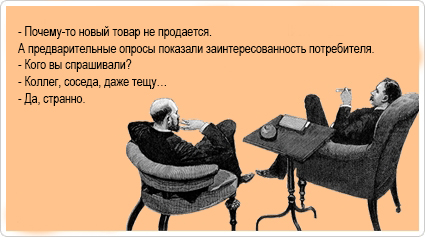 atkritka_1381407949_720